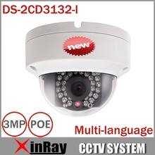 2015 Brand New V5.2.5 DS-2CD3132-I replace DS-2CD2132F-IS 3MP Mini Dome Camera 1080P POE  IP CCTV Camera Multi-language(China (Mainland))