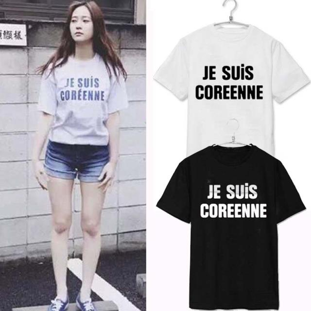 Fx Krystal 2015 Sm Town Kpop T Shirt Korean Fashion Style Women Clothes Brief Summer Letter T