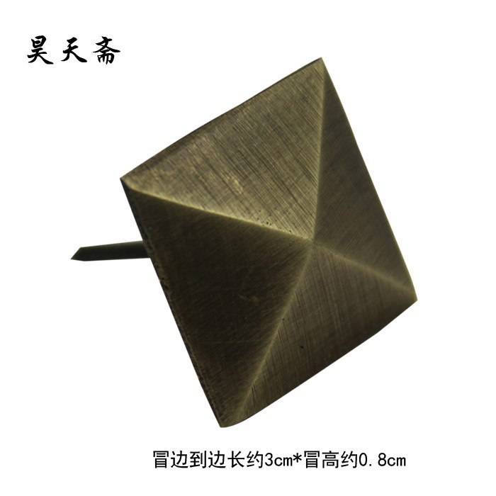 [Haotian vegetarian] Chinese home copper corners 3cm Nails nail / decorative nails / door nail HTL-063 square peg<br><br>Aliexpress