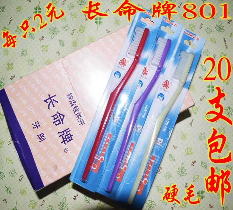 free shipping 10pcs/lot Longevities 801 hard wool toothbrush lyrate 20 793 toothbrush(China (Mainland))