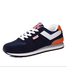 Мужская обувь люксовый бренд 2015 новое поступление мужчины весной спорта свободного покроя обувь кроссовки спортивная свободного покроя мода кроссовки xmr634