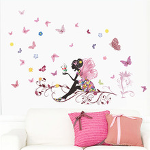 Beautiful Girl Butterfly Flower Art Wall Sticker For Home Decor DIY Personality Mural Child Room Nursery Decoration Print Poster(China (Mainland))