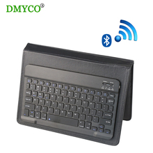 Leather Case Ultra Slim Wireless Bluetooth Russian Keyboard with Thin Light Portable For 7.9'' inch Android Tablet PC Tablet(China (Mainland))