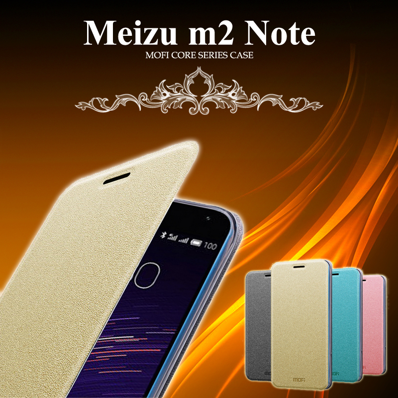 meizu m2 note case flip metal cover leather case high quality pu leather case meizu note 2 case cover(China (Mainland))