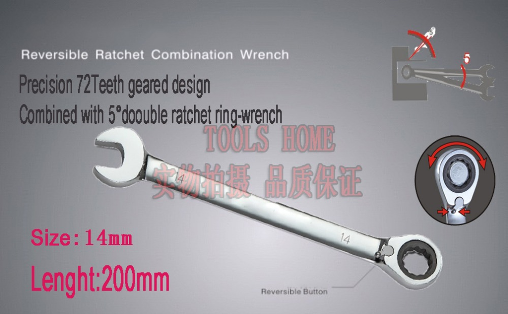 Free shipping!1pc9/16&amp;14mm,Mirror polish,72teeth gear chrome vanadium metric Reversible ratchet combination wrench,spannertools<br><br>Aliexpress