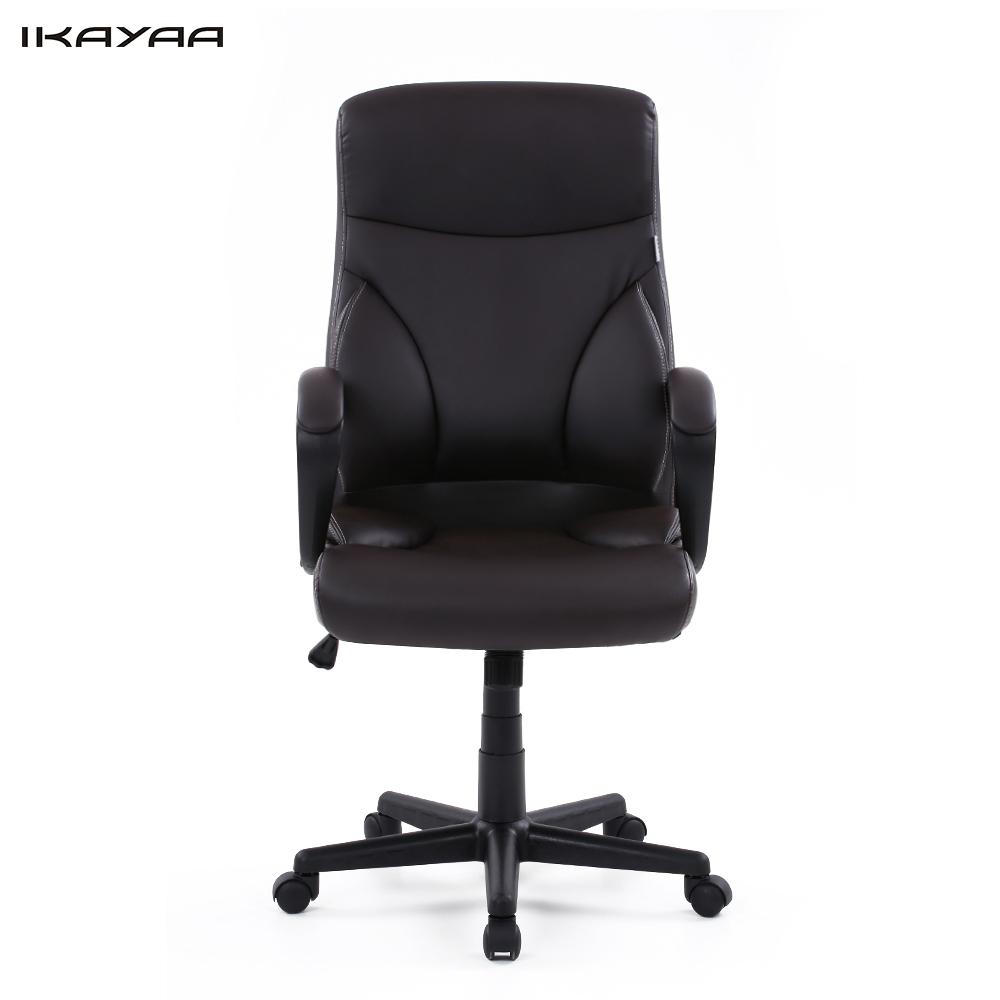 Chaise d 39 ordinateur de retour promotion achetez des chaise for Chaise ordinateur