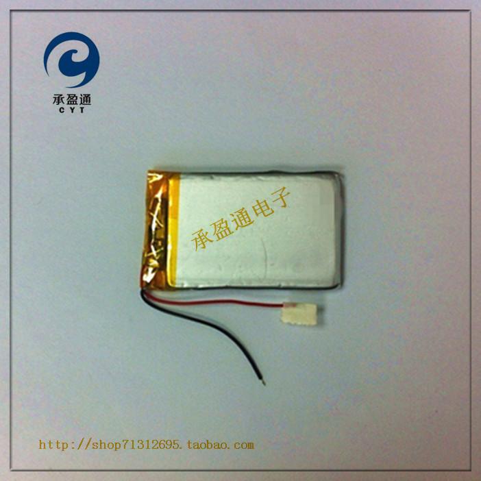 3 7V lithium polymer battery 043048 403048 600mah MP3 MP4 MP5 PSP GPS