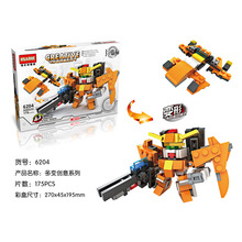 HSANHE 6204 Creative Series Mech Warrior Gundam Project Educational Diamond Bricks Minifigures Building Block Toys Gift