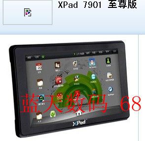 XPad 7901 Extreme Edition touch screen 7 hi 7901 new touch-screen handwriting screen external display screen