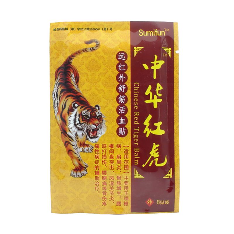 8 x Tiger Chinese Back Pain Heat Relieve Pain Patch Diagnostic-tool Relief Medical Plaster Body Massage Makeup maquiagem Beauty