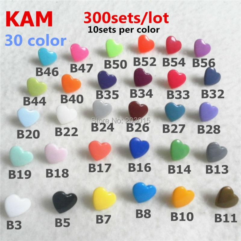 kam heart snap - 300