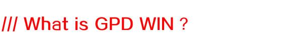 GPD WIN.fw