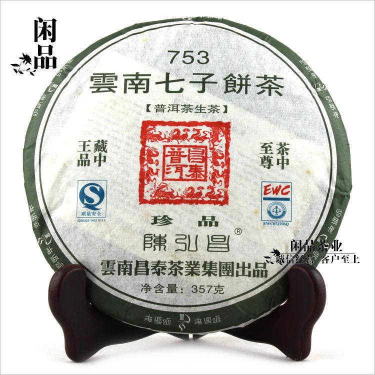 [GREENFIELD] 2007 Year YunNan ChenHongChang 753 Raw Puer Tea 357g Specila Price ChangTai Tea raw green pu erh puer tea 357g shen<br><br>Aliexpress