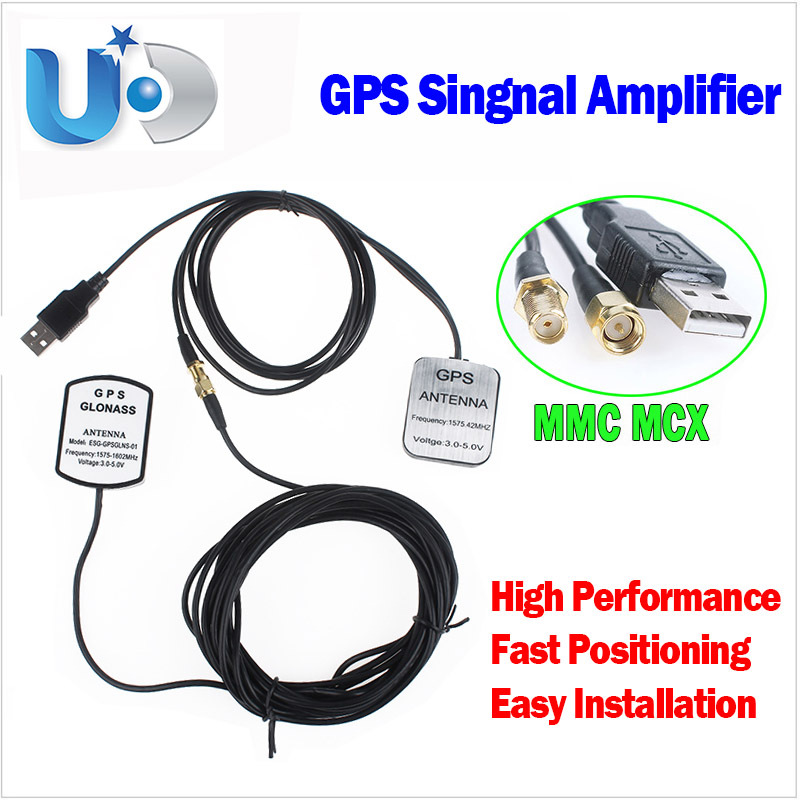 GPS Antenna GPS signal Amplifier receiver+transmitter USB connector,amplifying GPS signal for navigation system navigator phone(China (Mainland))