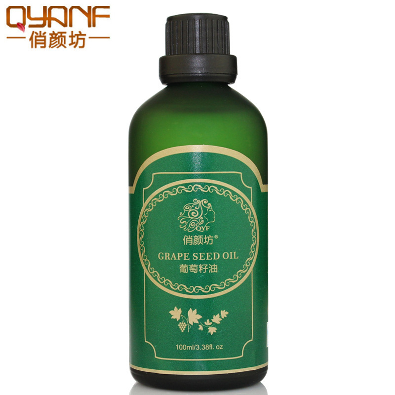 Qiao Yan Square grape seed oil base oil firm skin whitening moisturizing anti-aging oil wholesale manufacturers