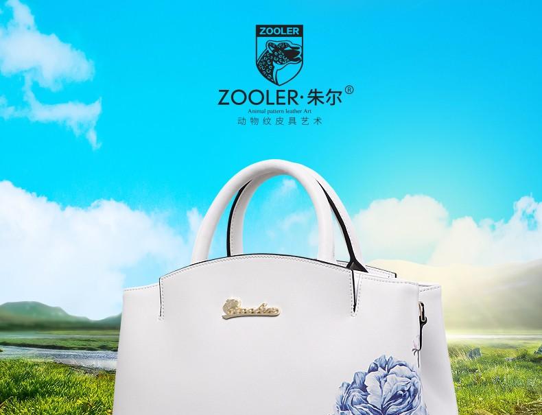 Женские брендовые сумки в Москве - Купить в интернет