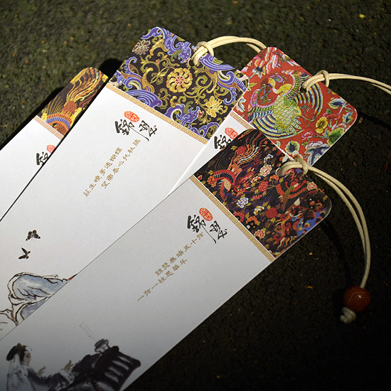 [ Hi ] Zither ancient poetry bookmark Man 4 / set China Wind Collection Creative lovely gift each(China (Mainland))