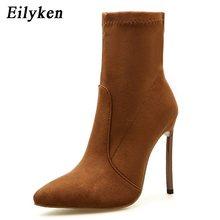 Eilyken 2020 Nữ Thu Đông Giày Vải Co Giãn Mỏng Gót Giày Bốt Thời Trang Mắt Cá Chân Giày Cao Gót Giày Người Phụ Nữ Sapatos(China)