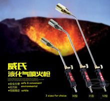 30 Size High Quality Top Selling New Welding Butane Burner Ignition Gas Torch Flame Gun Lighter Tool/Spray gun liquefied gas gun