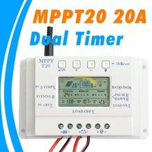 Panel Solar Controlador de 12 V Regulador Solar MPPT 20A Dual Timer para el sistema de iluminación LED T 20 Solar PV regulador