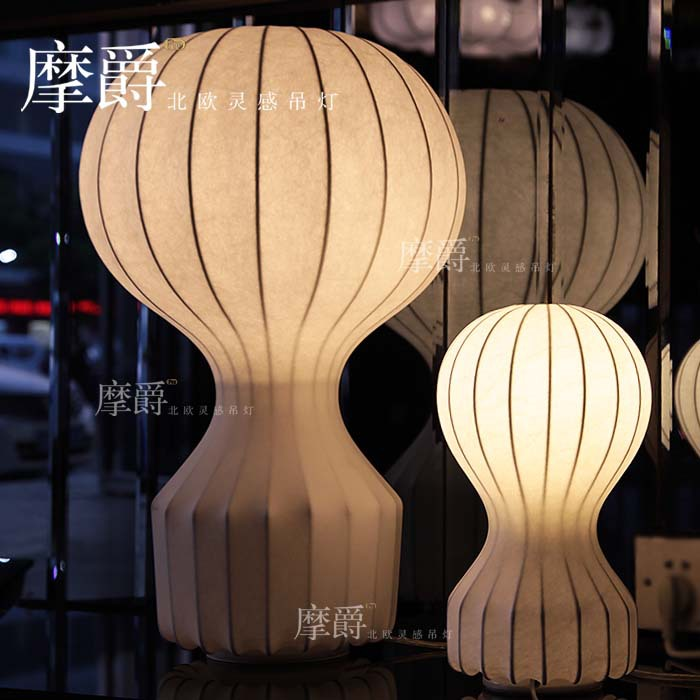 Mount MG FLOS silk lamps Table Lamps hot air balloon true silk original study corridor luxury living room lamp D(China (Mainland))