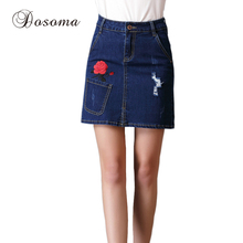 Buy High Waist Denim Pencil Skirts Womens 2017 Summer Rose Flower Embroidery Short Mini Skirt Ladies Pockets Ripped Jeans Skirt for $14.22 in AliExpress store