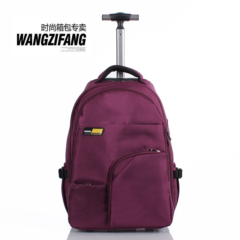 20/22inch choose Travellinng High quality multi-pocket backpack trolley belt outdoor travel bag Freeshipping(China (Mainland))
