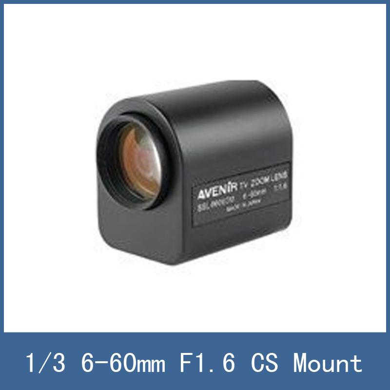 Popular Motorized Security Camera Mount Buy Cheap