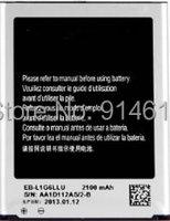 2100 mAh Li-ion Battery for  Galaxy S3 S 3 III i9300 i9305 i9308  Mobile Phone + Tracking number