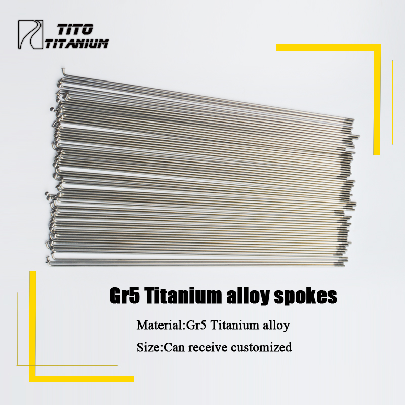 TiTo 32pcs free shipping GR5 titanium bicycle spoke and DT bike spoke cap(China (Mainland))
