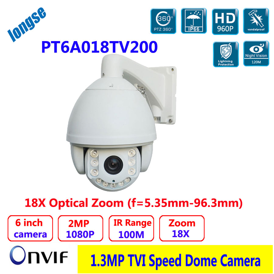 6inch 2.4MP 1080P HD-TVI High Speed dome camera Outdoor IP66 IR PTZ Camera  with ICR, 3D NR 18X Optical Zoom<br><br>Aliexpress