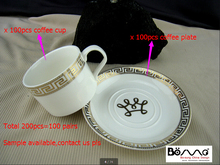 wholesale coffee cup set 200pcs European high-grade bone china Italian style ceramic coffee cup and saucer