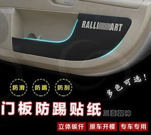 free shipping The car door play stickers for mitsubishi lancer ex 2013<br><br>Aliexpress