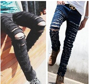 Mens skinny jeans - ChinaPrices.net