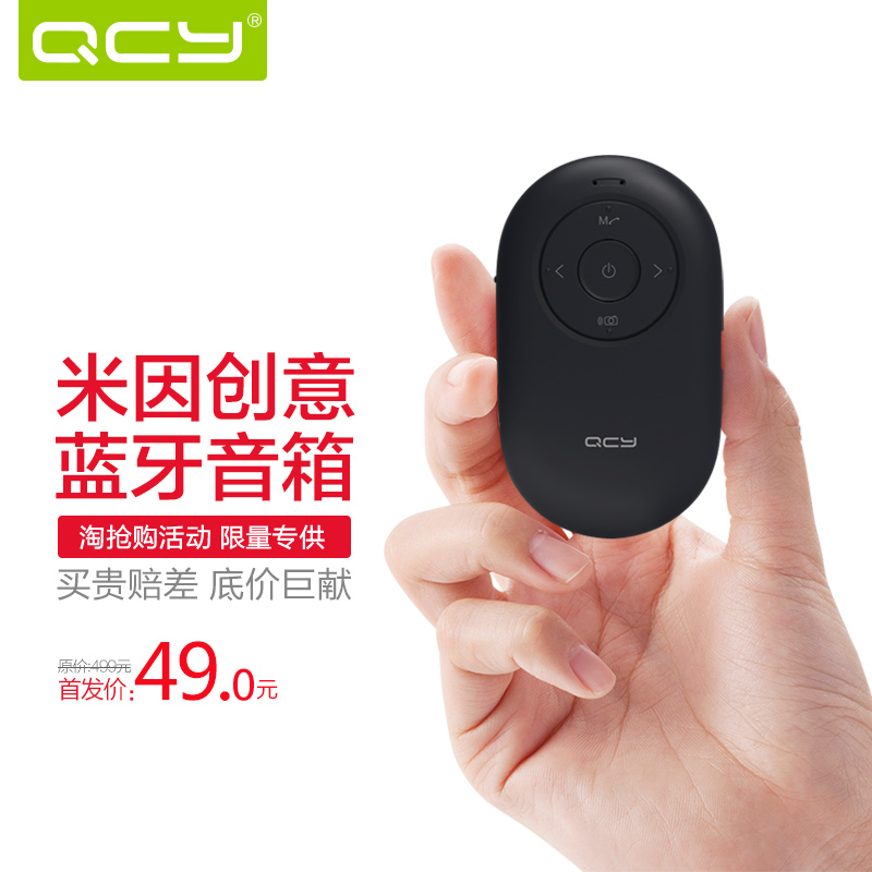 Qcy meters qq300 bluetooth speaker mini card portable small audio subwoofer band bluetooth(China (Mainland))