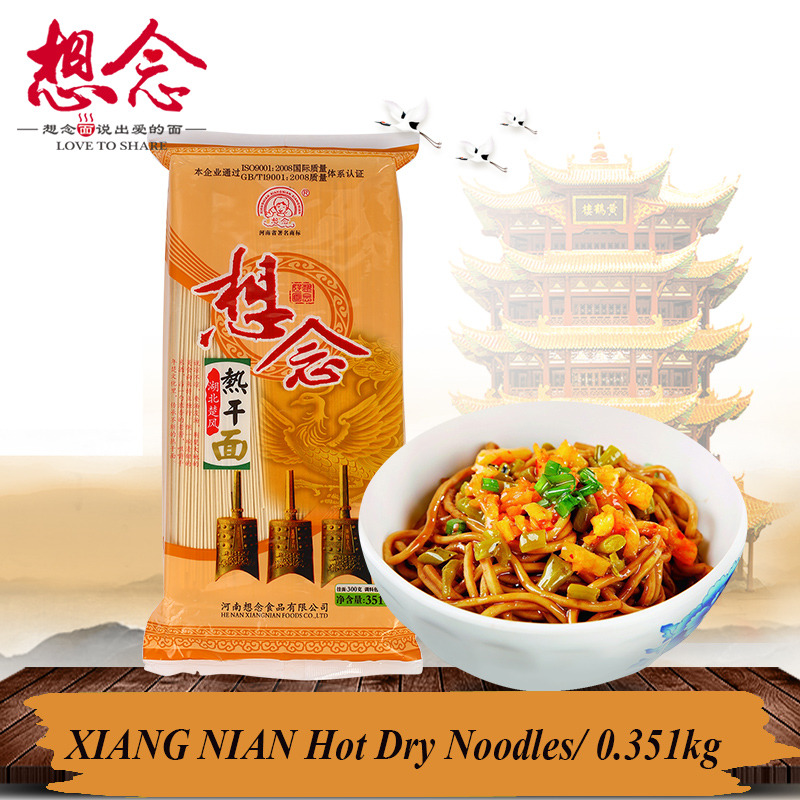 Hot Dry Noodles ReganMian 372g Dry Noodle with 4 Sauce Bags Easy To Cook Healthy Chinese Foods Yummy Free Shipping(China (Mainland))