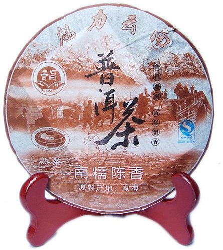 Puerh tea  spring ripe pu erh shu cha tea cake Chinese yunnan puer pu er 357g  258  cake tea  the health pu-erh food free