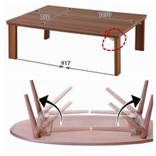 China supplier cheap sale self-lock folding table legs hinge(China (Mainland))