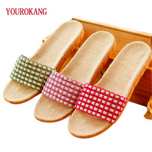 Wholesale Summer Breathable Flax Line Home Slippers Woman Slip-resistant Casual Flat Shoes Simple Home Slippers ZH216-273-W