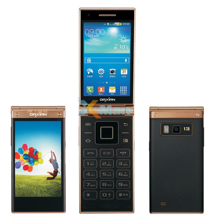 Мобильный телефон Daxian W189 W189 Daxian 3,5 IPS MTK6572 3G WCDMA 5MP Android 4.2 мобильный телефон huawei 3 x pro g750 2 8 5 5 ips mtk6592 13 0mp wcdma