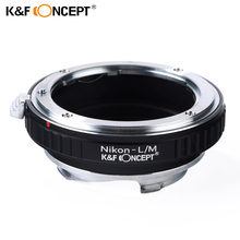 Buy K&F CONCEPT Lens Mount Adapter Nikon Mount Lens Leica M Lens Camera Body Lens adapter ring Nikon-L/M adapter for $22.59 in AliExpress store