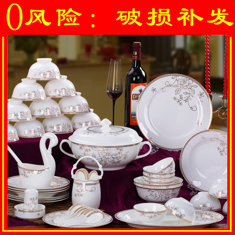 High-grade bone china tableware tableware bowl set ceramic gifts tableware manufacturers wholesale company.(China (Mainland))