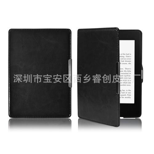 Ultra Slim PU Leather Case Magnetic Folio Auto Sleep Cover For New Amazon Kindle Paperwhite eBook Black(China (Mainland))