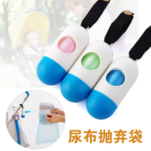 disposable garbage bag with disposable bag and disposable bag for hanging baby disposable diaper bag contains 20(China (Mainland))