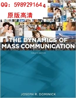 Dynamics of Mass Communication: Media in Transition(China (Mainland))