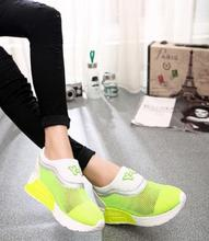 2015 spring and summer candy color casual sports shoes Within the higher mesh breathable mesh thick