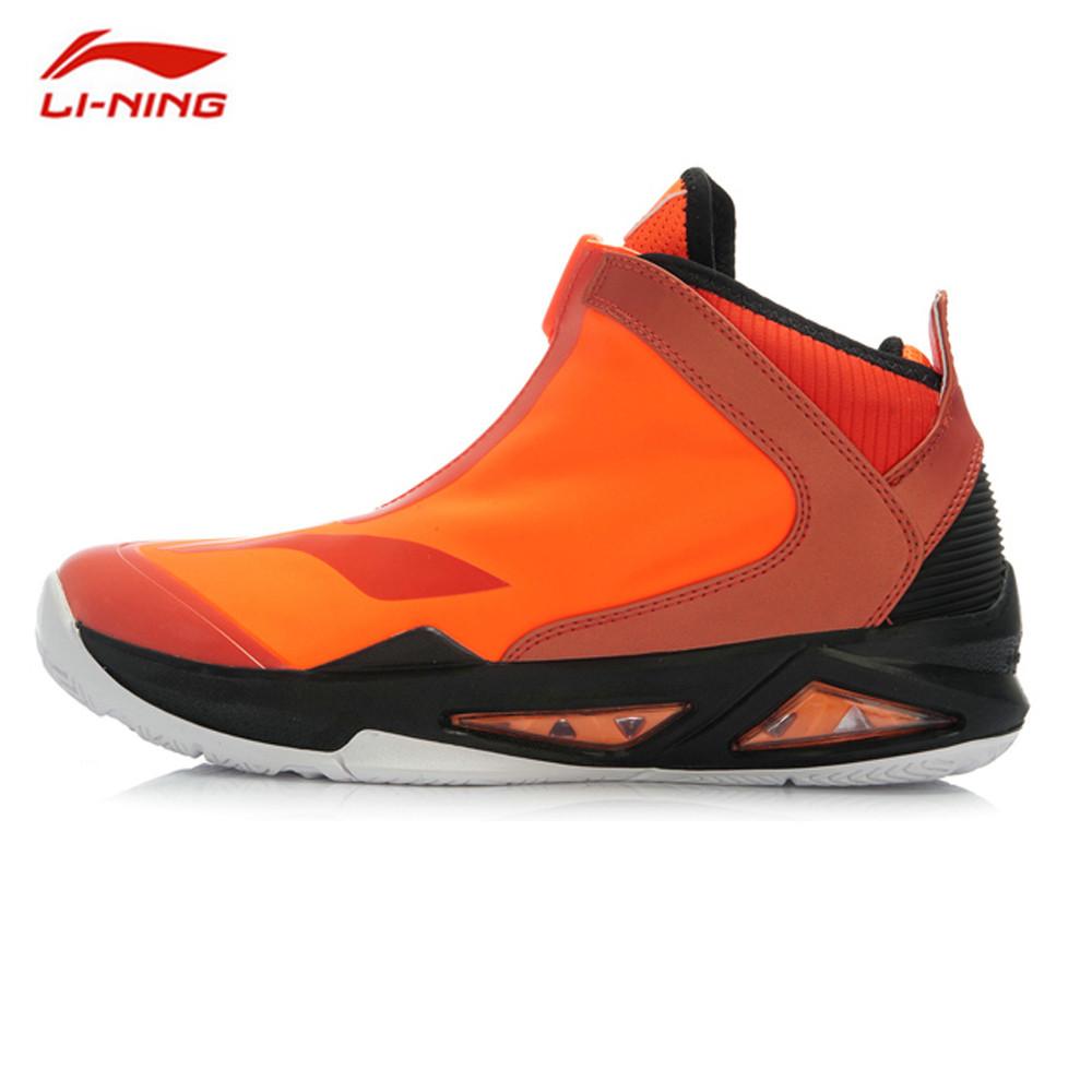 ... zapatillas de baloncesto nike personalizados Identificación del personalizar  élite ... d46be0f166256
