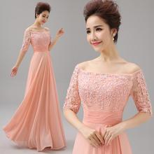 2016 Elegant Lace Chiffon Bridesmaid Bride of Honor Long Dress Off Shoulder Half Sleeve Dress Baby Pink Blush Red Cameo Brown(China (Mainland))
