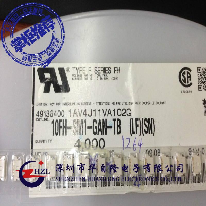 JST connector 10PIN 10FH-SM1-GAN-TB (LF) (SN) (0.5mm)  100PCS<br><br>Aliexpress