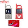 2016 Newest Handy Baby CBAY Hand held Car Key Copy Auto Key Programmer for 4D 46